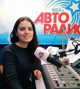 Альфия Замалутдинова - Программный директор